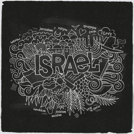 estrella de david: Israel elementos letras de la mano y garabatos de fondo. Vector ilustración pizarra