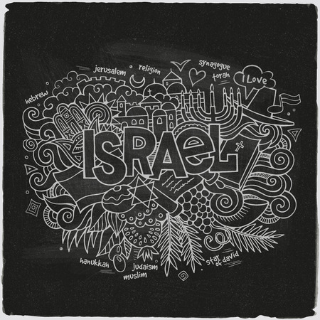 israelite: Israel hand lettering and doodles elements background. Vector chalkboard illustration Illustration