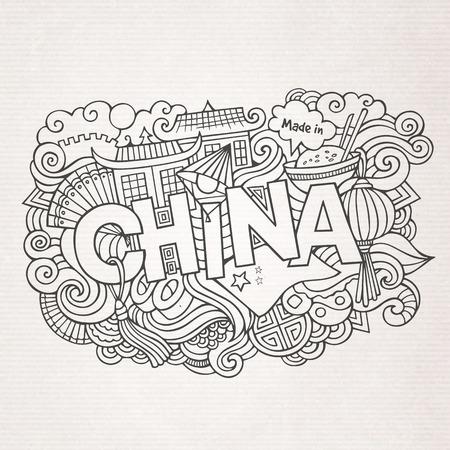 hong kong skyline: China hand lettering and doodles elements background. Vector illustration