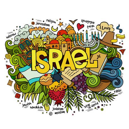 이스라엘 손 글자와 낙서 요소 및 기호 배경. 벡터 손으로 그려진 된 그림