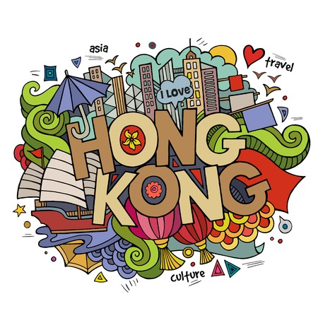 travel destination: Hong Kong hand lettering and doodles elements background