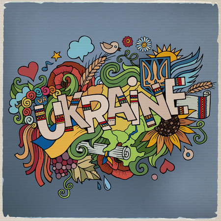 towel: Ukraine hand lettering and doodles elements background Illustration