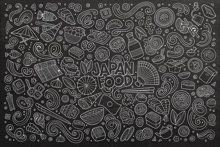 Line art chalkboard hand drawn doodle cartoon set of Japan cuisine objects and symbols