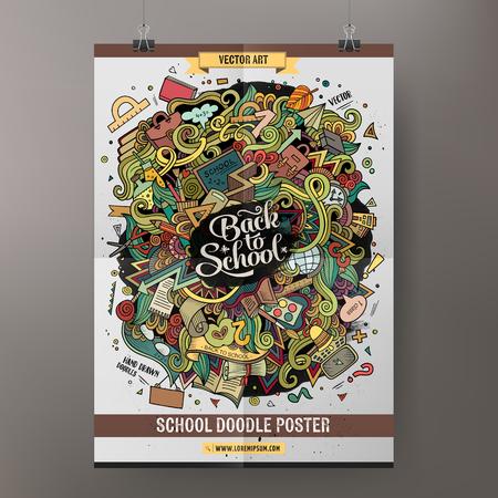 만화 다채로운 손으로 그린 낙서 학교 포스터 템플릿입니다. 매우 상세한, 많은 개체 그림. 재미 있은 벡터 아트웍. 기업의 정체성 교육 디자인.