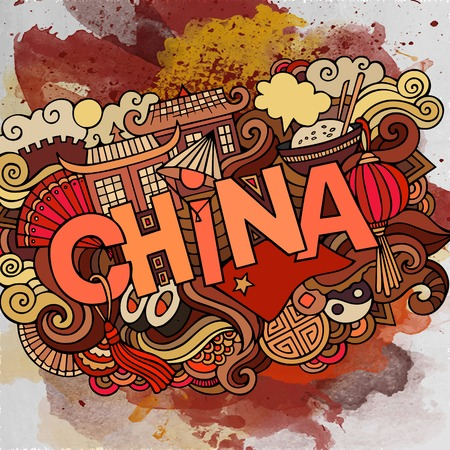 Cartoon vector hand drawn doodle China illustration. Watercolor detailed design background with objects and symbols Illusztráció