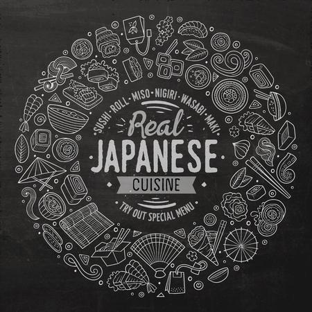 Chalkboard vecteur Hand Drawn ensemble de griffonnage japonais de bande dessinée alimentaire objets, des symboles et des objets. composition du cadre rond