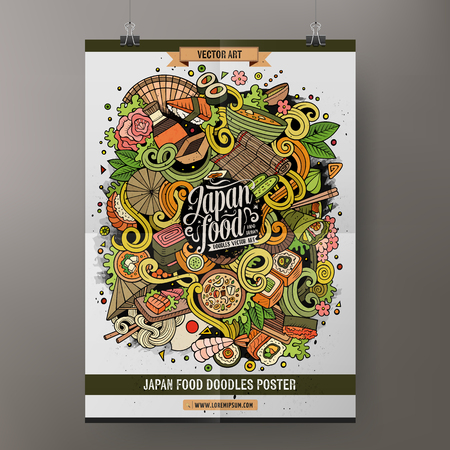 illustration abstract: Cartoon colorful hand drawn doodles Japan food poster template. Very detailed, with lots of objects illustration. Funny vector artwork. Corporate identity design.