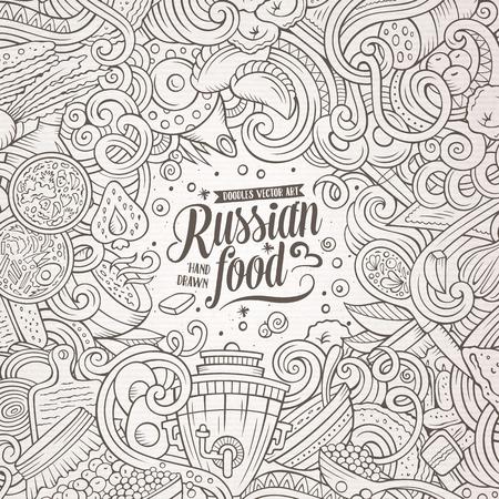 Cartoon niedlichen Doodles russischen Essen Rahmen Design Standard-Bild - 74945248