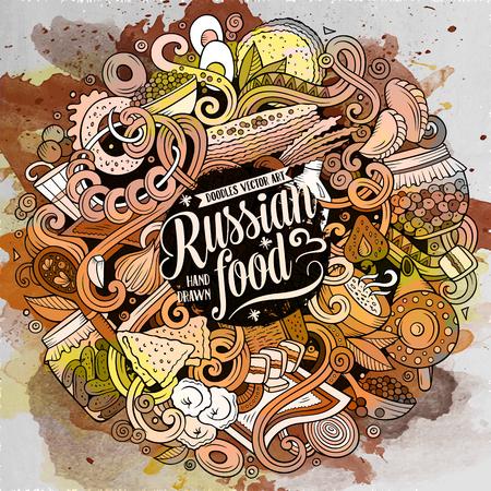 Dessin animé mignon doodles illustration de la nourriture russe dessinés à la main Banque d'images - 74945252