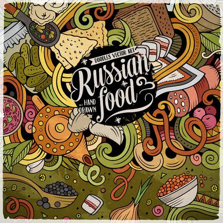 Doodles mignons dessiné à la main dessin russo cadre de cadre. Coloré détaillé, avec beaucoup d'arrière-plan d'objets. Illustration vectorielle drôle. Frontière de couleurs vives avec articles de thème de cuisine Banque d'images - 75868308