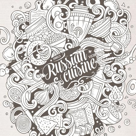 Getrokken Russische het voedselillustratie van beeldverhaal leuke krabbels hand. Zeer gedetailleerde lijnkunst, met veel objecten achtergrond. Grappig vectorkunstwerk. Contourbeeld met thema-items uit de keuken