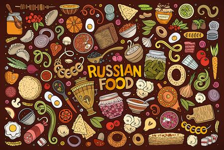 Vector hand getrokken doodle cartoon set van Russische voedsel thema-items, objecten en symbolen Stock Illustratie