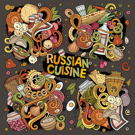 Vector dessinés à la main doodle dessin animé ensemble d'éléments de thème de la nourriture russe, des objets et des symboles Banque d'images - 78090924