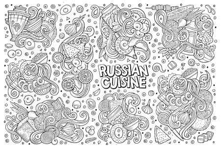 ベクトル漫画セット ロシア料理の落書きデザイン