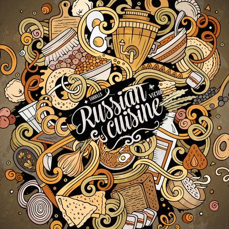 Cartoon schattige krabbels hand getekende Russische voedsel illustratie Stock Illustratie