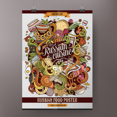 Doodles de dessin animé Affiche de nourriture russe Banque d'images - 78148735