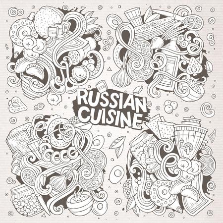 Vector cartoon set of Russian food doodles designs Ilustração