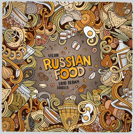 かわいい漫画落書きロシア料理フレーム デザイン