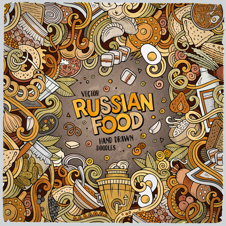 Cartoon cute doodles Russian food frame design