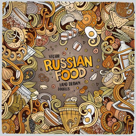 Cartoon schattige krabbels Russisch voedsel frame ontwerp