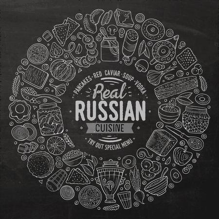 ロシア料理漫画落書きオブジェクトのベクター セット