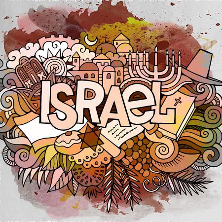 漫画かわいい落書きが描かれたイスラエルの碑文を手します。