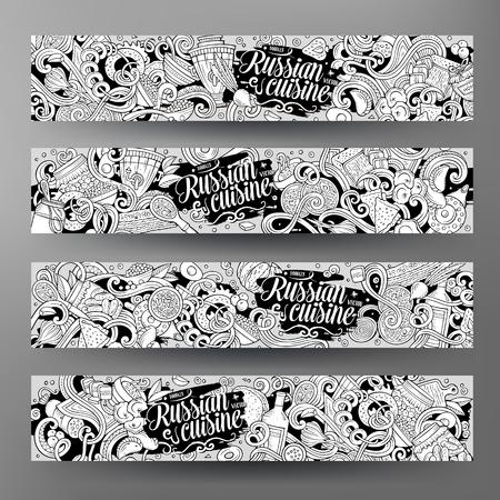 Cartoon vector doodles Russian food 2 vertical banners 版權商用圖片 - 81446935