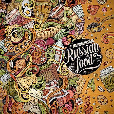 만화 귀여운 낙서 러시아 음식 프레임 디자인 일러스트