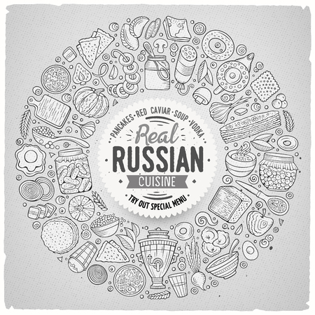 Vector set of Russian food cartoon doodle objects
