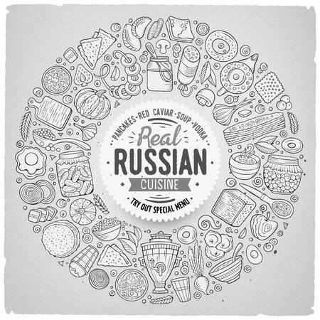 Vector Reihe von russischen Lebensmittel Cartoon Doodle Objekte Standard-Bild - 81732006