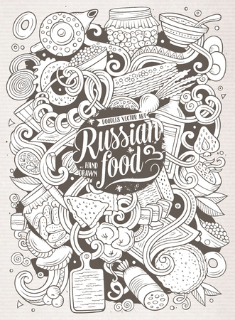 Cartoon cute doodles hand drawn Russian food illustration. Line art detailed, with lots of objects background. Funny vector artwork. Sketchy picture with cuisine theme items