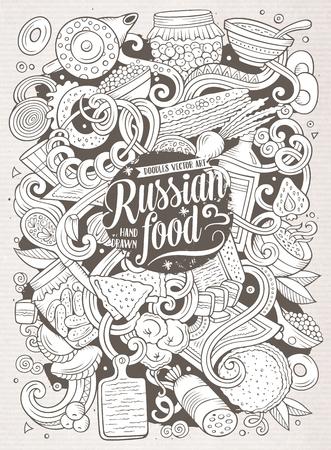 Getrokken Russische het voedselillustratie van beeldverhaal leuke krabbels hand. Zeer gedetailleerde lijnkunst, met veel objecten achtergrond. Grappig vectorkunstwerk. Schetsmatig beeld met thema-items uit de keuken Stock Illustratie