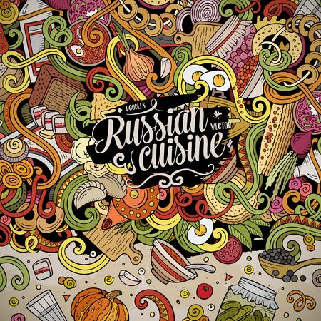 Cartoon cute doodles Russian food frame design