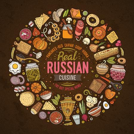 Ensemble vectoriel d'objets russes de doodle de dessin animé