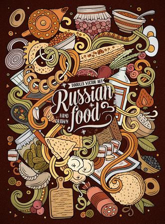 Doodles mignons dessin animés dessinés à la main Illustration alimentaire russe Banque d'images - 82897457
