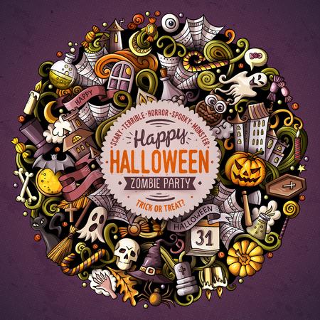 Happy Halloween banner.