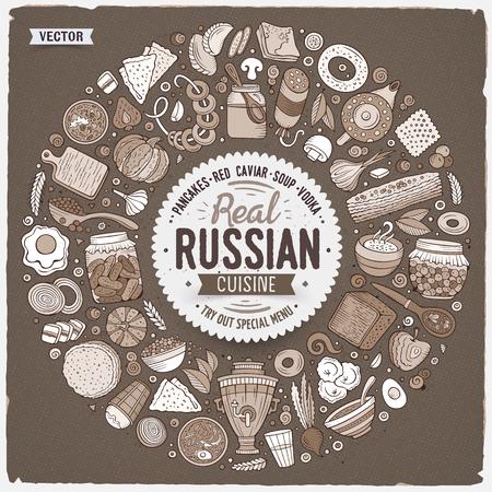 벡터 러시아어 음식 만화 낙서 개체, 기호 및 항목의 그려진 된 집합을 손. 라운드 프레임 구성 일러스트