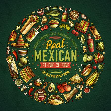 멕시코 음식 만화 낙서 개체, 기호 및 항목 집합