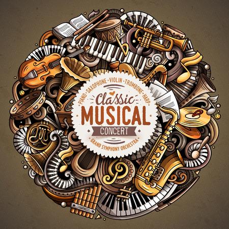 Cartoon vector doodles musical instrument illustration. Archivio Fotografico - 100277790