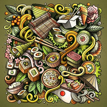 Cartoon vector doodles Japan food illustration Illustration