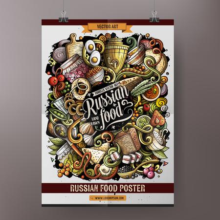 Dessin animé dessinés à la main doodles Modèle de conception d'affiche de cuisine russe. Très détaillé, avec beaucoup d'illustrations d'objets séparés. Oeuvre vectorielle drôle. Vecteurs