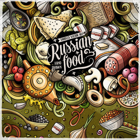 Cartoon vector doodles Russian food frame 版權商用圖片