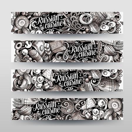 Dessins animés graphiques vectoriels monochromes dessinés à la main griffonnages Identité d'entreprise de la cuisine russe. Conception de 4 cartes d'identité. Ensemble de modèles Vecteurs