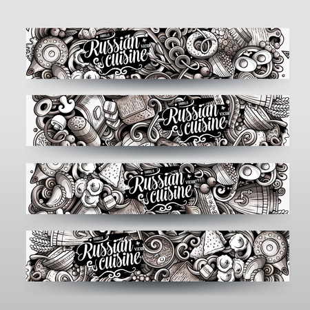 Cartoon graphics monochrome vector hand drawn doodles Russian food corporate identity. 4 id cards design. Templates set
