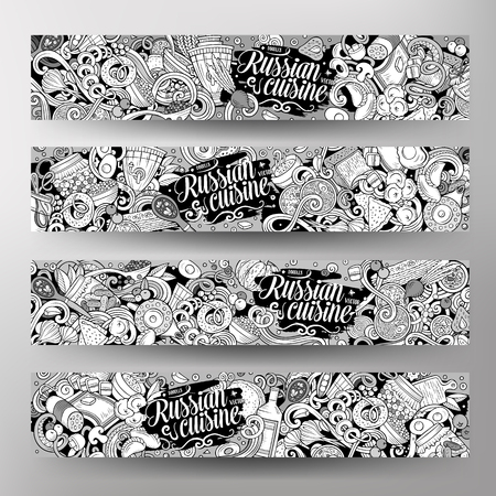 Cartoon cute vector hand drawn doodles Russian food corporate identity. 4 horisontal banners design. Templates set