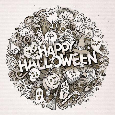 Cartoon cute doodles Halloween inscription. Funny artwork