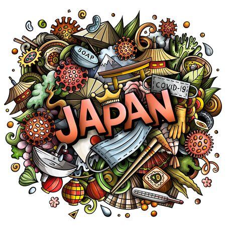 Japan hand drawn cartoon doodles illustration. Coronavirus cartoon design.