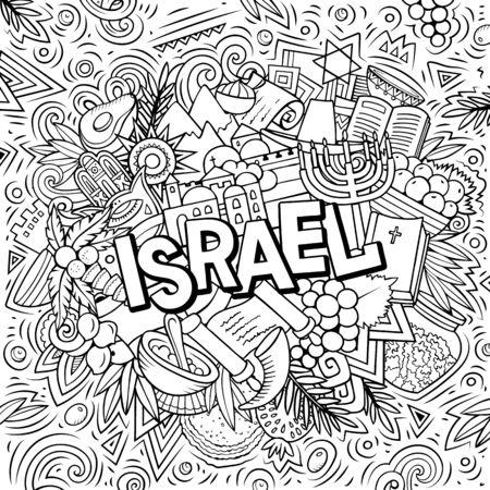 Israel hand drawn cartoon doodles illustration. Funny travel design. Vectores