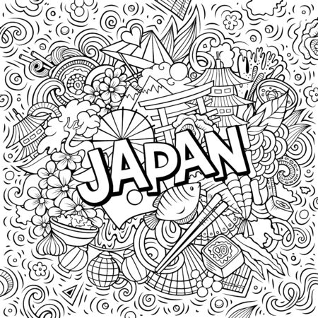 Japan hand drawn cartoon doodles illustration. Funny travel design.