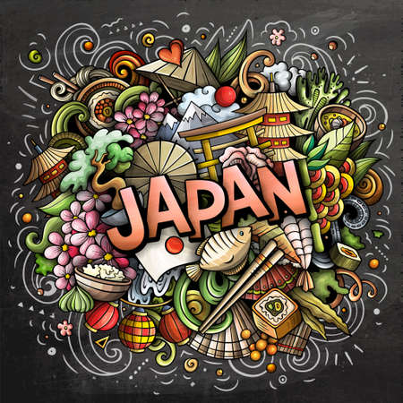 Japan hand drawn cartoon doodles illustration. Funny travel design. Creative art vector background. Handwritten text with Japanese symbols, elements and objects. Colorful composition